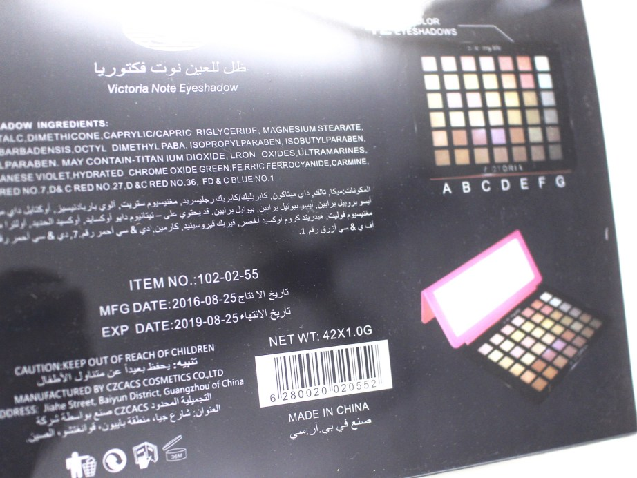Victoria Note Eyeshadow Palette Info