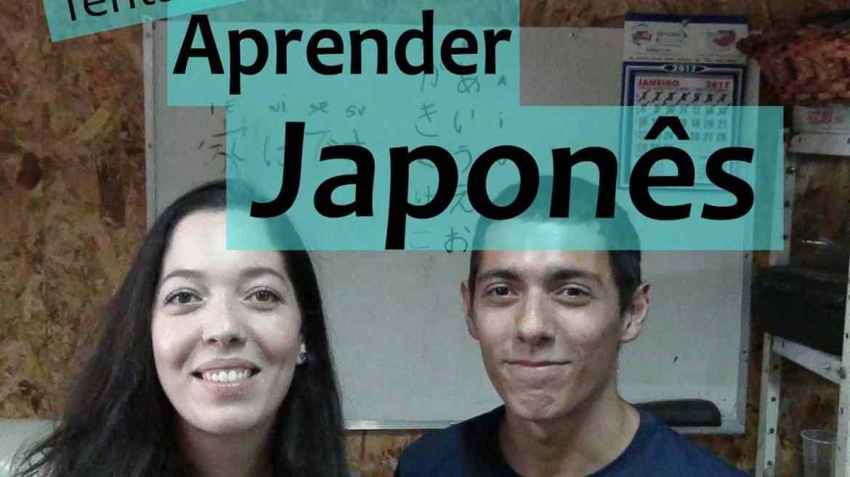 Aprendendo japonês com meu irmão