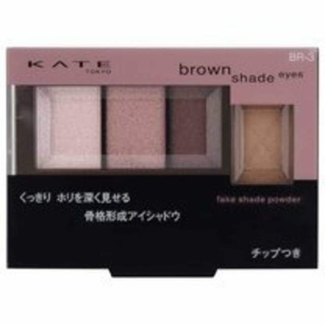 Shaded Eye Makeup Kanebo Kate Brown Shade Eyes Color Br 3 Eye Shadow Fs Wtracking