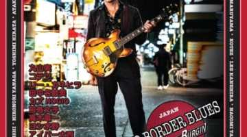NBB_Japan_Cover_01_23_2020