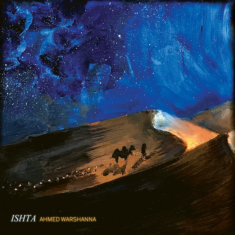 Ahmed-Warshanna-Final-CD-Cover-Artwork-