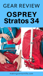 If you are looking for a backpack suitable for long day hiking trips or even light overnight hiking trips, then check out this Osprey Stratos 34 Review.
