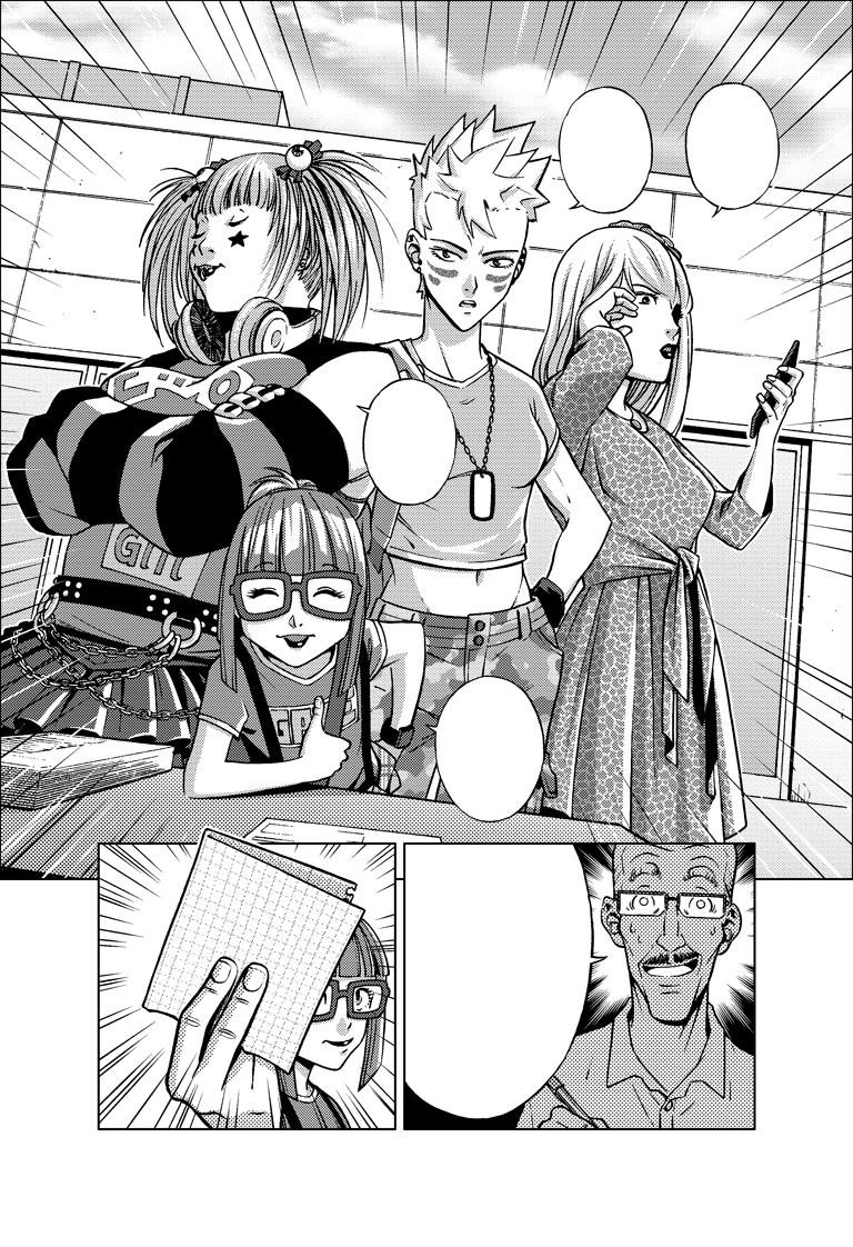 Epic Lanes, un manga dessiné par Albert Carreres