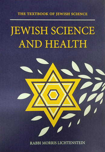 Jewish Science and Health