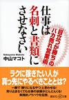 book28