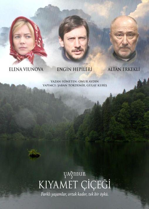 Yagmur-Kiyamet-Cicegi-2014-filmi-afis-2