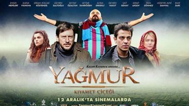 Yagmur-Kiyamet-Cicegi-2014-filmi-afis-4
