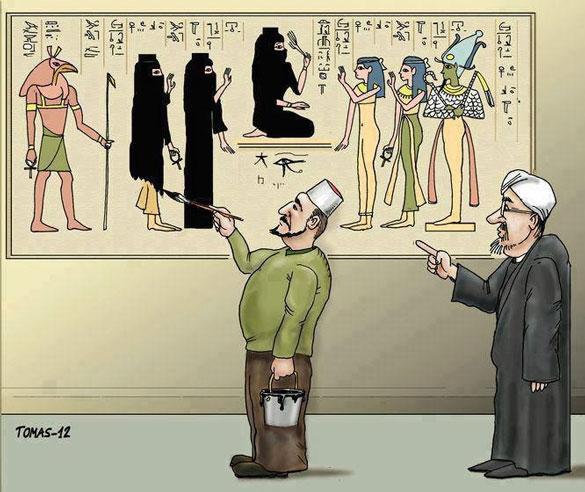 Teokrasi Nedir?