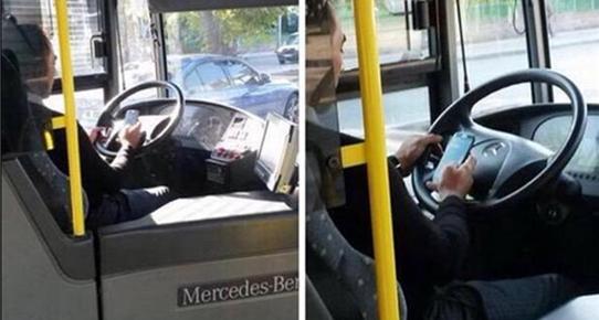 Toplu Taşıma Araçlarında Uymamız Gereken Kurallar