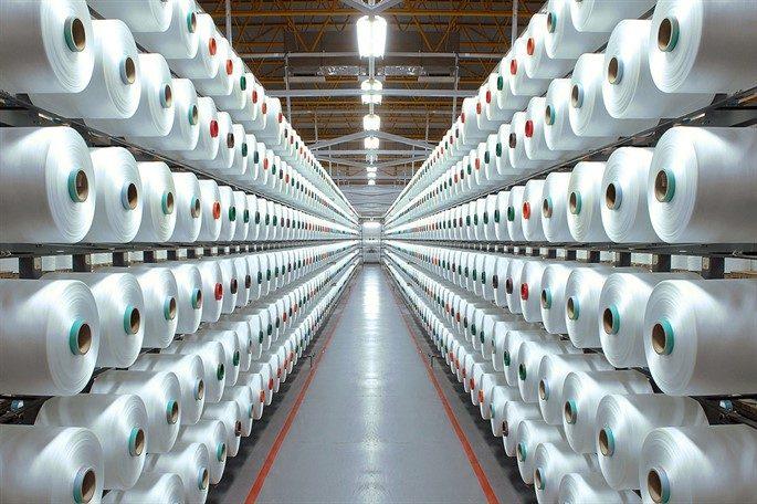 Tekstil Ve Termal Değerlerin Hayatımızdaki Yeri