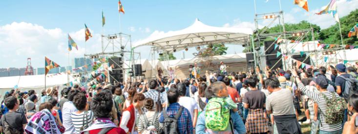 旅祭2017