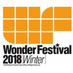 ワンダーフェスティバル2018[冬]