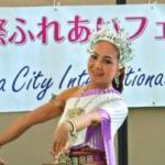 ちば市国際ふれあいフェスティバル2017