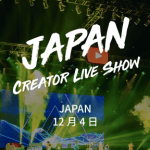 YouTube FanFest JAPAN CREATOR LIVE SHOW