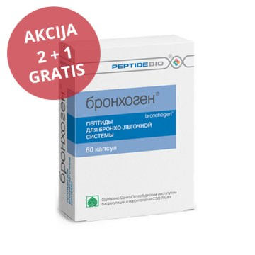 BRONHOGEN - peptid za prevenciju hroničnog bronhitisa - AKCIJA