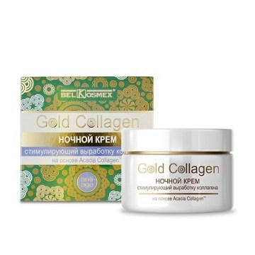 Gold Collagen - NOĆNA KREMA stimuliše proizvodnju kolagena