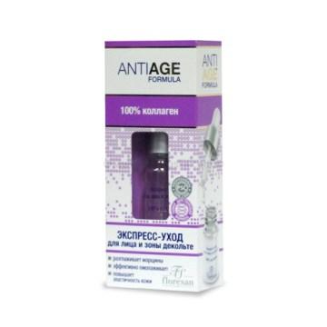 Serum za lice - Biljna placenta (ANTI-AGE) Floresan