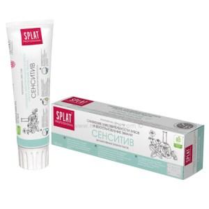 Pasta za zube SENSITIVE - za manju osetljivost zuba 100 ml
