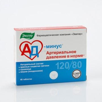 Ruski preparat AD Minus za snižavanje krvnog pritiska