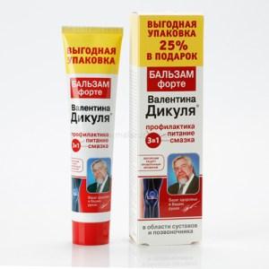 Ruski preparat BALZAM FORTE - za zglobove Valentina Dikulja 125ml
