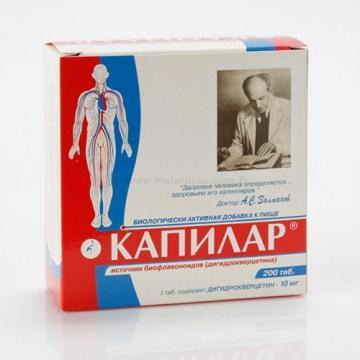 Ruski preparat KAPILAR - 200 tableta