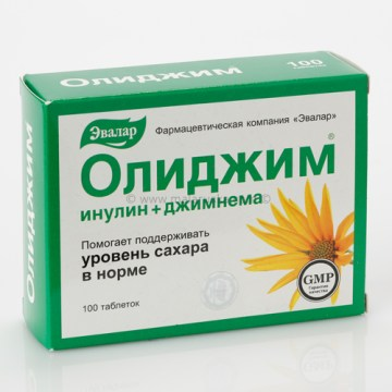 Ruski preparat OLIDŽIM tablete (Inulin Forte) 100 tableta