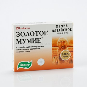 Ruski preparat ZLATNI MUMIO tablete