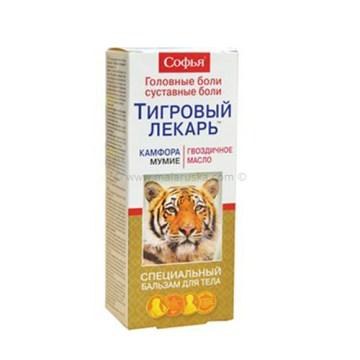 SOFIJA - Tigrova mast