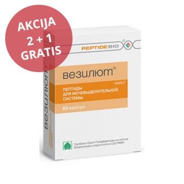VEZILUT - peptid kod upale bešike i prostate - AKCIJA