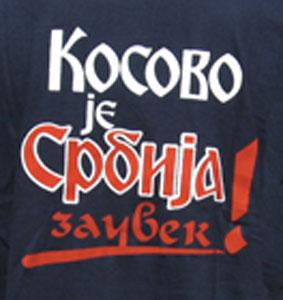 majica_nazad_kosovo_u_srcu.jpg