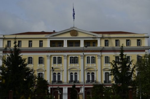 Salonika Neoclassical town prefecture hall