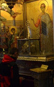 Veneration of the relics of St Demetrius