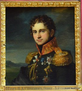 Count Paul Stroganoff, 1812 Gallery, The Hermitage