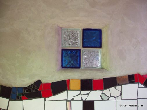 Cement and tiles in the Hundertwasser toilet