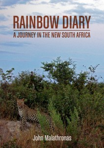 Rainbow Diary: A Journey in the New South Africa Kindle cover