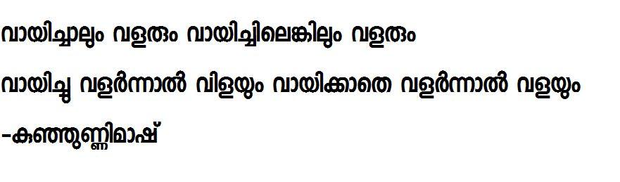 keraleeyam malayalam font download - latest malayalam unicode font