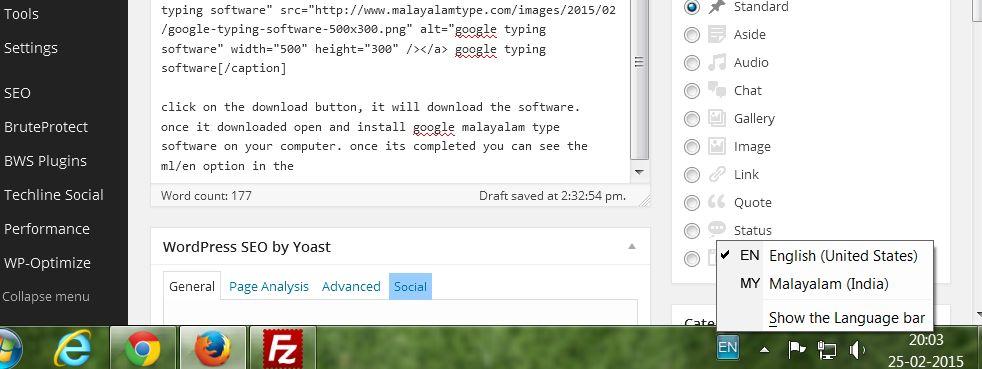 google malayalam typing tool software download