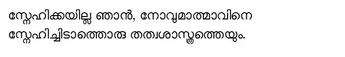 unicode malayalam fonts download - popular malayalam fonts download links