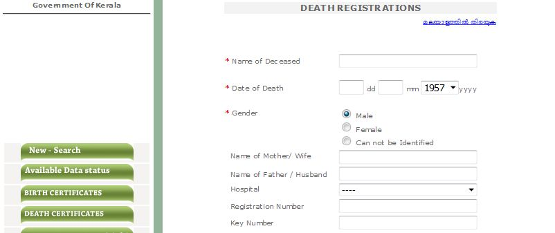 kerala death certificate download from cr.lsgkerala.gov.in