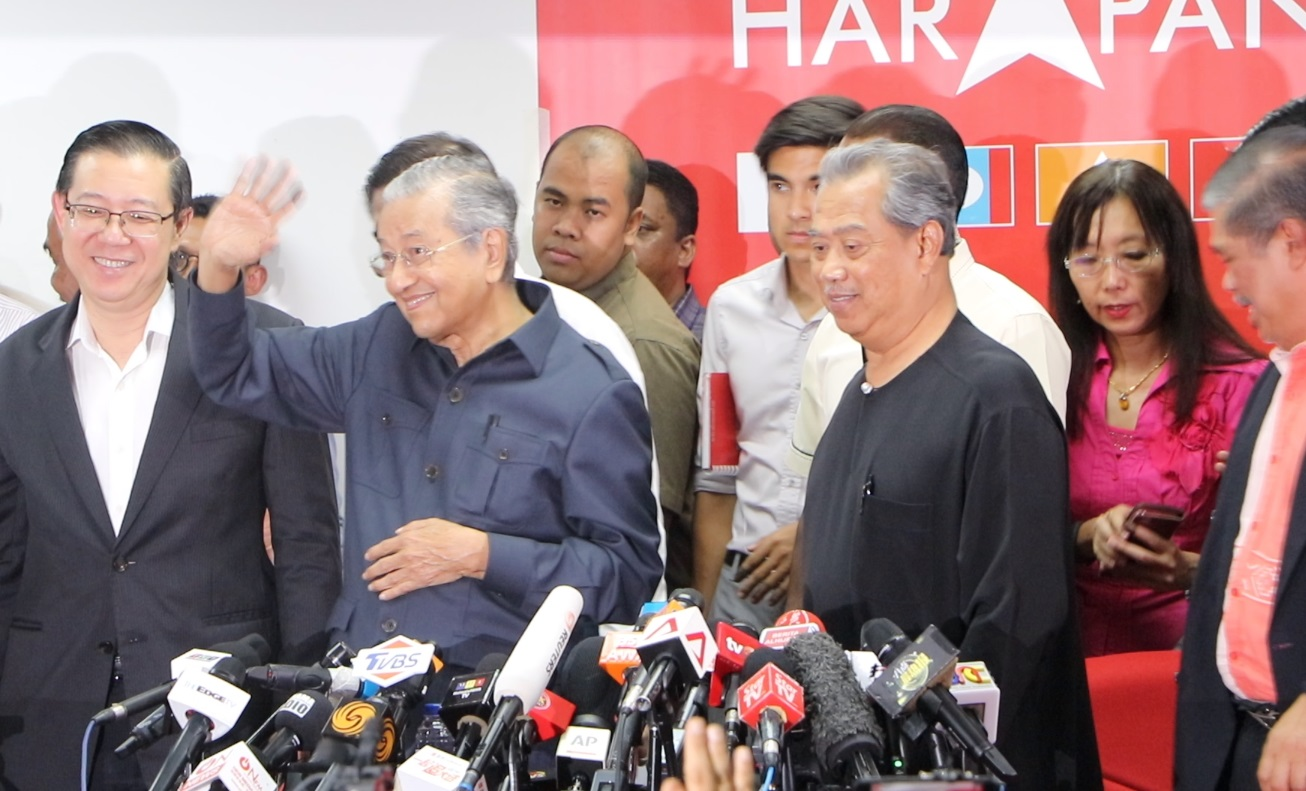 PM dr mahathir new cabinet ministers1