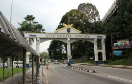 Universiti Malaya commons wikimedia.com