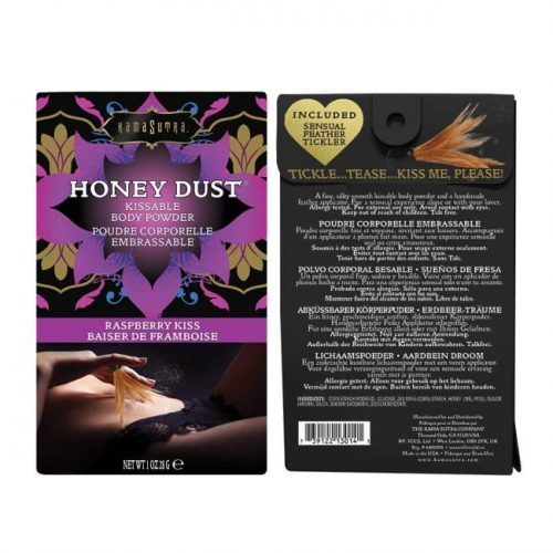 HONEY DUST RASPBERRY 1OZ