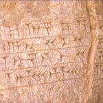 Arqueólogos encuentran menciones al rey bíblico bajo tumba del profeta Jonás