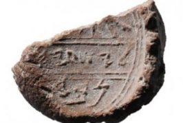 """Arqueólogos encuentran """"sello"""" del profeta Isaías en Jerusalén"""
