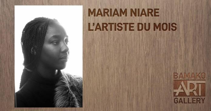 Bamako Art Gallery
