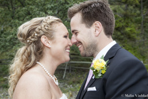 Bröllopsfotografering Sigsarve strand Johanna kärlek fotograf Malin vinblad