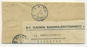 sekap_17-300001