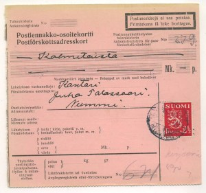 2½mk_pun0011