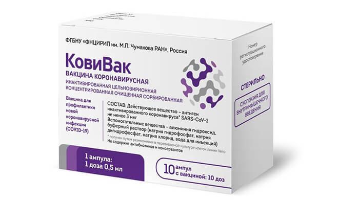 Impfstoff CoviVac