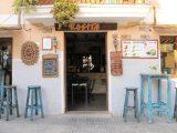 Restaurant Casa Rosita